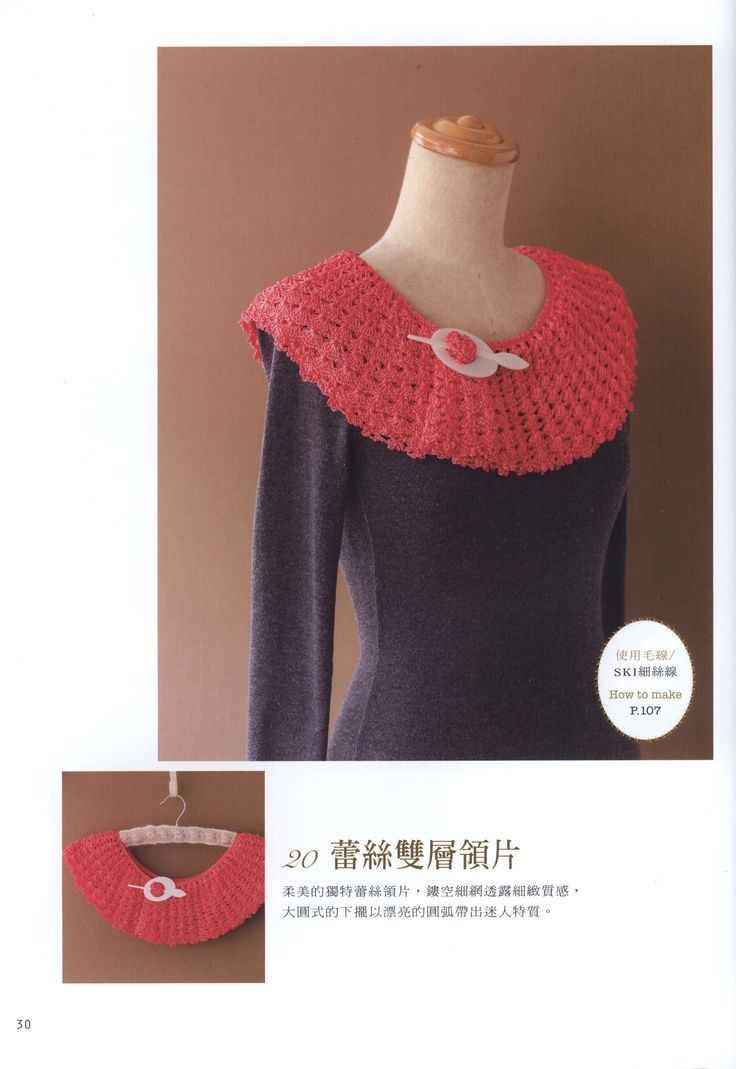 324 best crochet cape poncho images on pinterest ponchos 00030g crochet capepatterns bankloansurffo Images