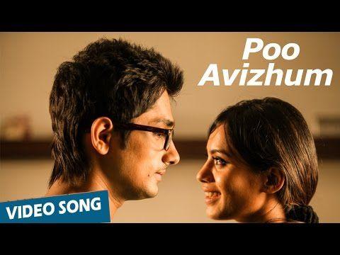 Official: Poo Avizhum Video Song | Enakkul Oruvan | Siddharth | Deepa Sa...