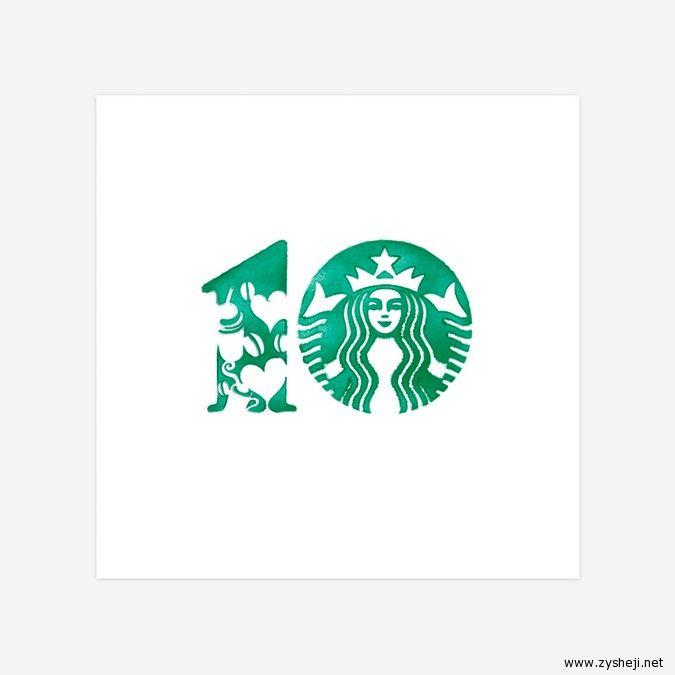 西班牙星巴克10周年标志设计