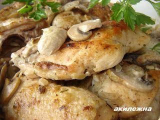 Кулинарные рецепты от Лики: Курица в сливочном соусе  с шампиньонами
