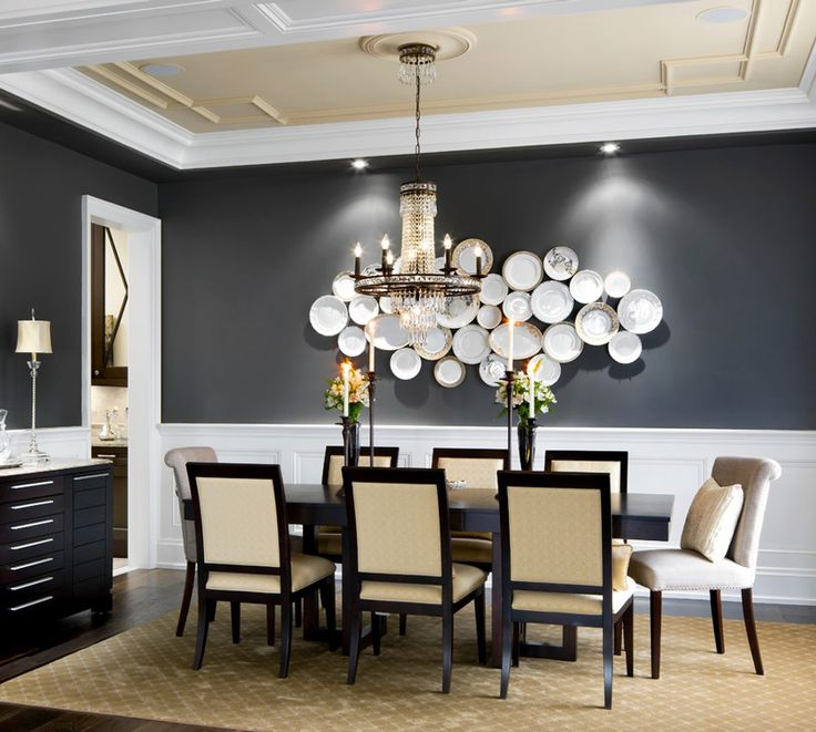 Elegant Gray Dining Room Discover Home Design Ideas Furniture Browse Photos And Plan Projects At HG