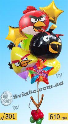 Букет из шаров с Ангри Бердс (Angry Birds). Купить на Позняках Киев композиции из воздушных шаров!