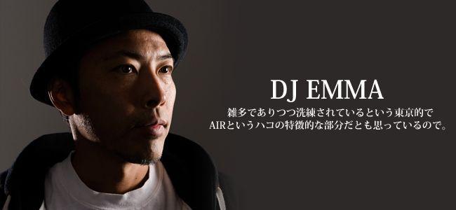 DJ EMMA Interview | clubberia