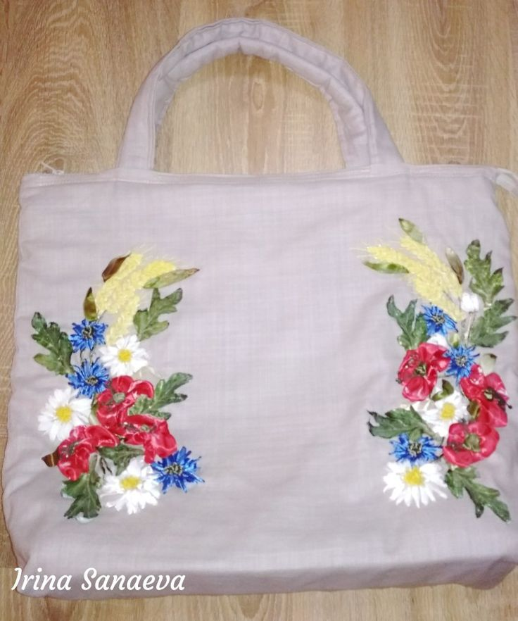 Пляжная сумка!