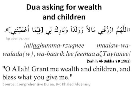Dua asking for wealth and children