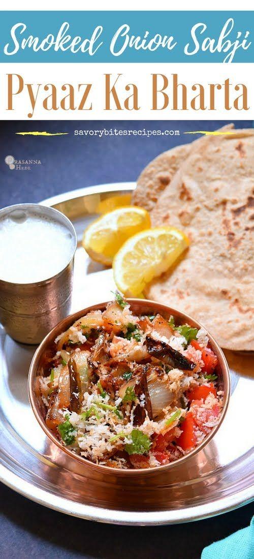 Pyaaz ka Bharta / Onion Bharta Recipe - Savory Bites Recipes
