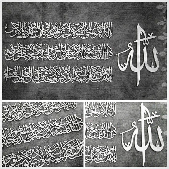 25 best ideas about islamic calligraphy on pinterest Calligraphy ayat
