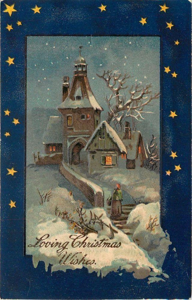 красивых рождественская открытка от ки из миннеаполиса украшениями можно