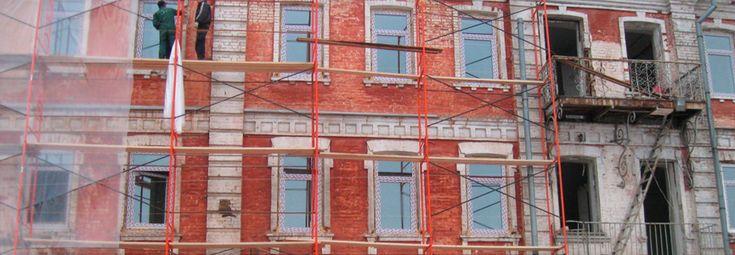 Нужен капитальный ремонт дома, здания, квартиры или помещения? Ищете сайт о капитальном ремонте? Интересуют цены на капитальный ремонт? Мы поможем вам соориентироваться в строительных. монтажных и отделочных работах. которые может включать в себя капитальный ремонт многоквартирного дома, офисного здания или квартиры.