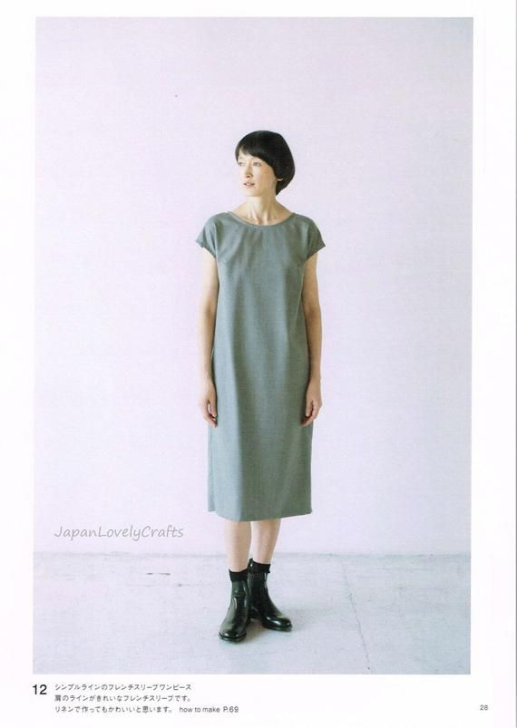 Simple Dress Patterns Casual Comfortable Design Japanese Sewing Pattern Book For Women Clothing Quoi Quoi Easy Sewing Tutorial B1617 Modele De Robe Simple Robe Simple Modele Robe