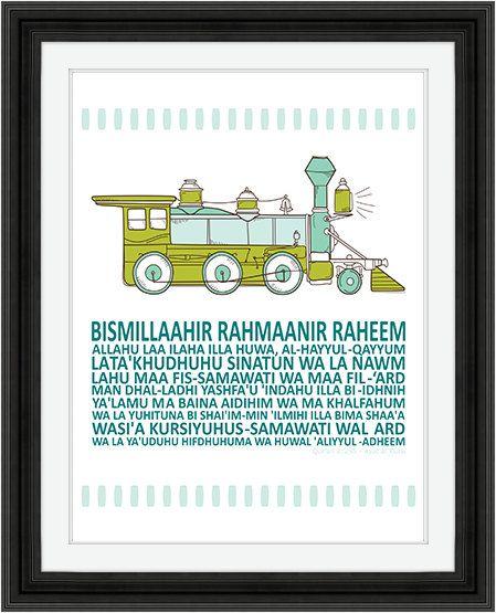 "Aayat al-kursi - Instant Digital Download - Printable Children's Islamic Art 8x10"" by MyButterflyGallery on Etsy"