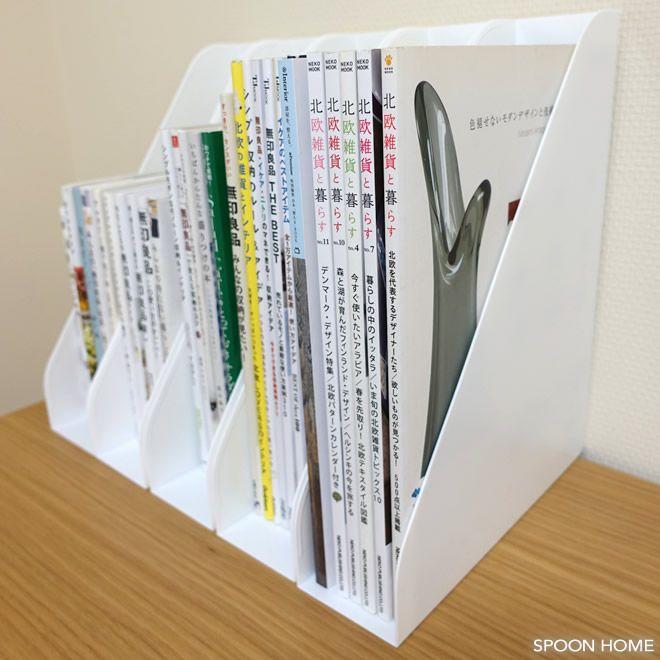 セリア A4ファイルスタンドの収納アイデア ファイルボックスの活用法をブログレポート 収納 アイデア プリント収納 教科書 収納