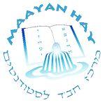seder de Rosh Hachana - Centre Habad pour les etudiants