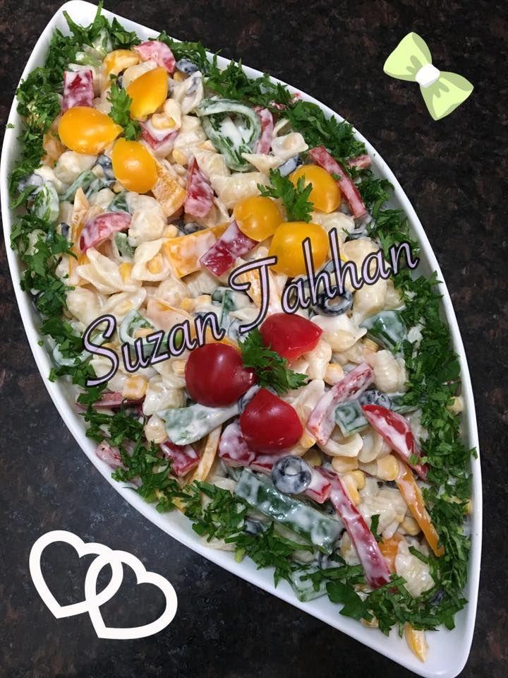 طريقة عمل سلطة المعكرونه زاكي Recipe Salad Recipes Recipes Salad
