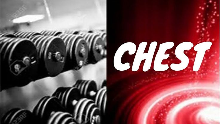 workout chest training at home gym