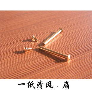 M s de 25 ideas incre bles sobre clavos de u as en - Clavos de cobre ...