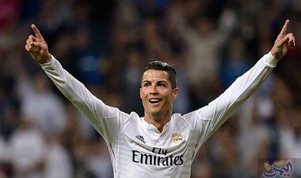 جماهير ريال مدريد تكافئ رونالدو بجائزة أفضل لاعب Real Madrid Cristiano Ronaldo Ronaldo