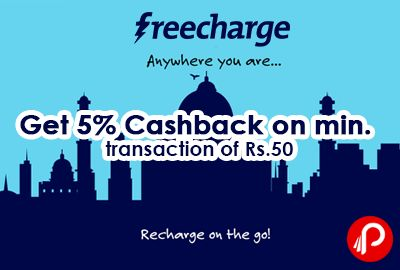 #FreeCharge #offers 5% #Cashback on min. transaction of Rs.50. Coupon Code : FC5. http://www.paisebachaoindia.com/get-5-cashback-on-min-transaction-of-rs-50-freecharge/