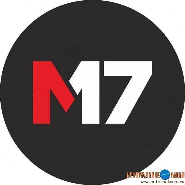 Без воды с группой М17 - 7 декабря 2017