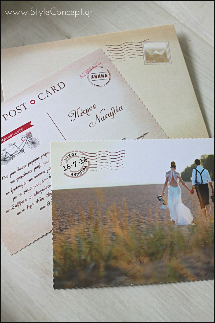 The postcard invitation is the absolute new trend. We think it's awesome!