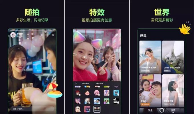 TikTok is giving China a video chat alternative to WeChat
