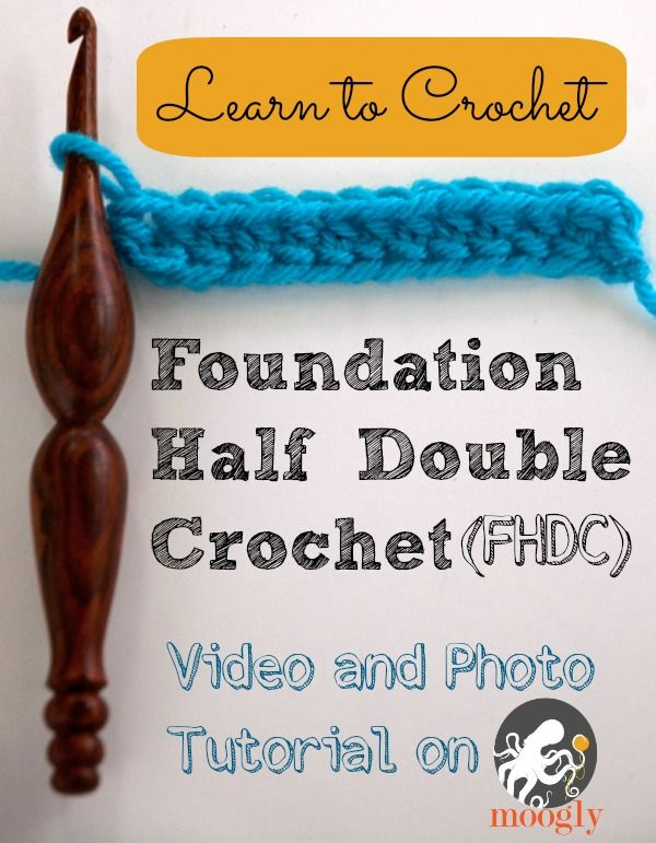 17 Best Images About Crochet Stitches