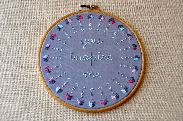 feeling stitchy: You Inspire Me, Free pattern and Guest tutorial