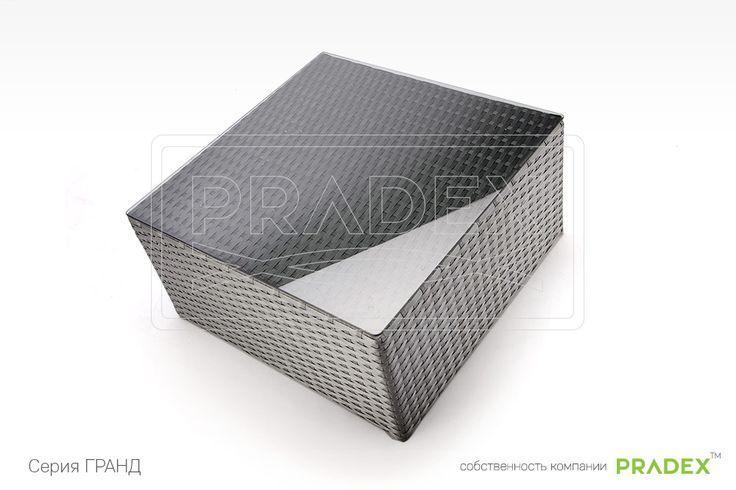 Стол Гранд Куб отлично впишется в любой современный интерьер, из-за своей простой формы, такое изделие будет хорошо смотреться в любом загороднем особняке или лаундж-кафе. Так же, как и все изделия от PRADEX, данный стол не прихотлив в уходе, не боится света и влаги. #rattan #pradex #furniture #table #мебель #прадекс #ротанг #серия #стол #коллекция