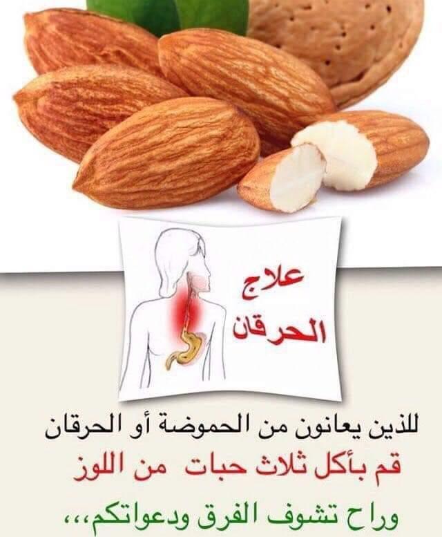 معلومات عامة عن الصحة Health Facts Food Health Food Health And Nutrition