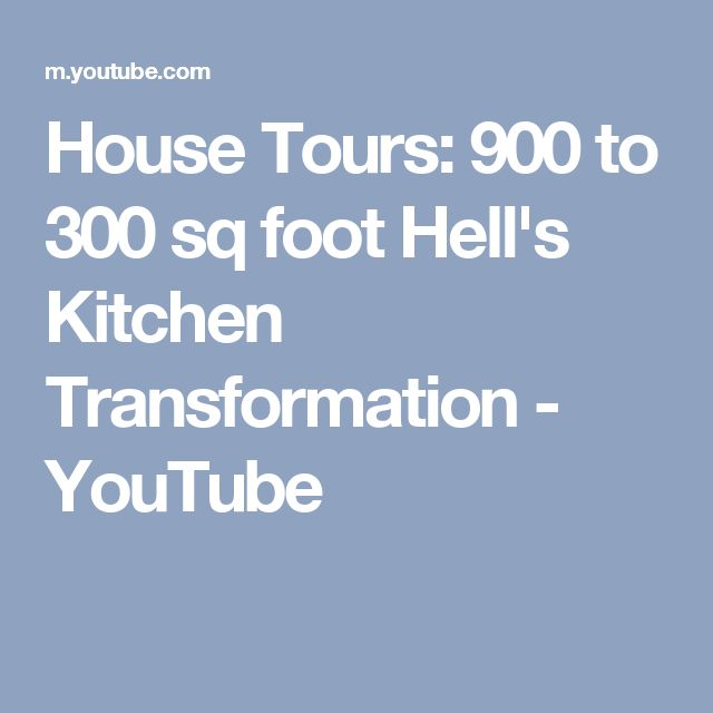 House Tours: 900 to 300 sq foot Hell's Kitchen Transformation - YouTube