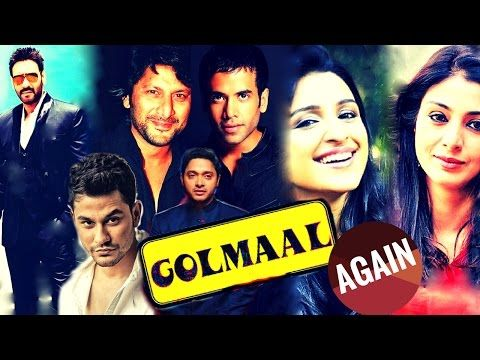 Golmaal Again – Upcoming new Hindi Movie Comedy 2017. Latest Film News in Tech Health Entertainment Channel. Director Rohit Shetty's new film Golmaal Again. Golmaal Again movie Golmaal film series 2017 new film. Ajay Devgan playing main role. You will be able to listen ajay devgan... https://newhindimovies.in/2017/07/15/golmaal-again-upcoming-new-hindi-movie-comedy-2017-ajay-devgan-rohit-shetty/