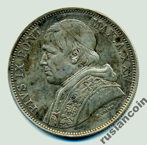 Ватикан Папа Пий IX 1870 5 лир СЕРЕБРО Silver 5 Liras 1870 XF/ AU 190 euro I can sell and buy coins contact me