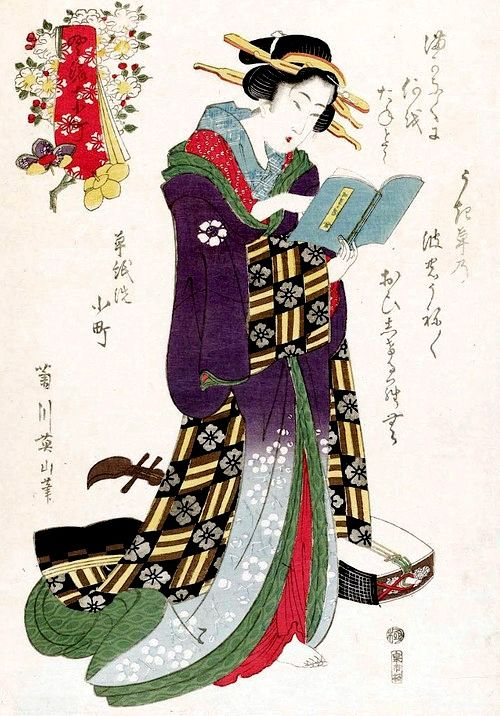 Komachi com livro, meados do século XIX Kikugawa Eizan (Japão, 1787-1867) Ukiyo xilogravura policromada
