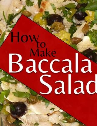 For the Christmas Eve dinner, try this very simple salad. So easy and so good!