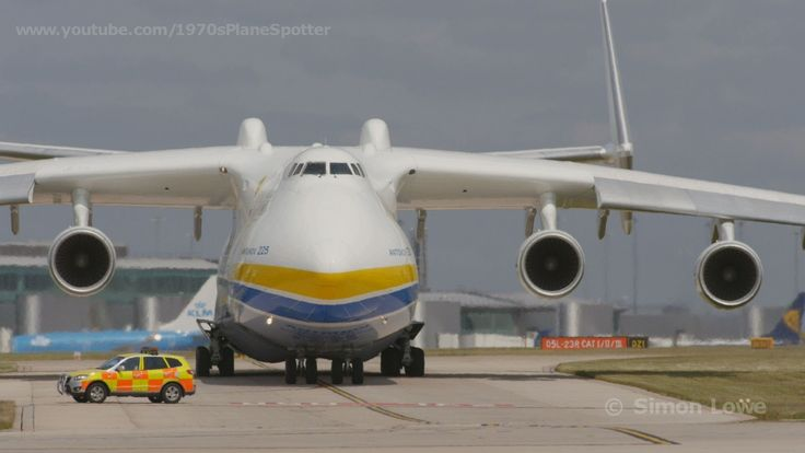 Antonov 225 take-off from Manchester Airport