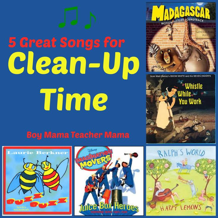 5 Great Songs for Clean Up Time I am not a fan of clean-up time because it always seems to be a battle. My kids spend far more time playing and rediscovering their toys than cleaning up. It is no…