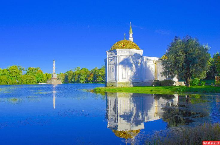 Осень в Екатерининском парке - Турецкая баня