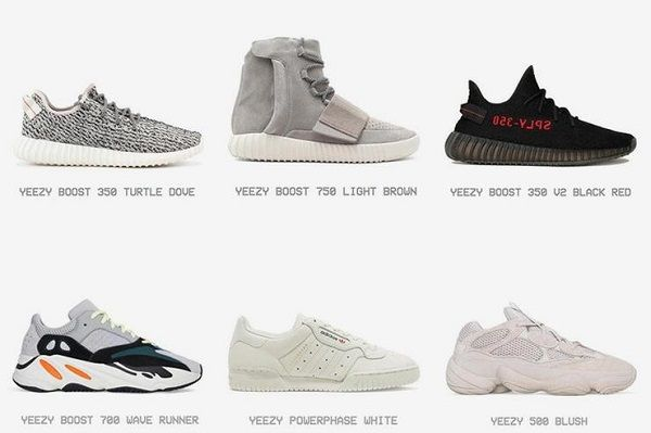 Yeezy Supply Website Features Full Archive Of Kanye West S Signature Sneakers Designtaxi Com Sneakers Yeezy Adidas Yeezy