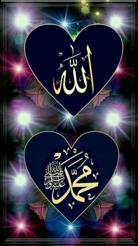Kali Grapi Yang Indah Kaligrafi Islam Gambar Islam