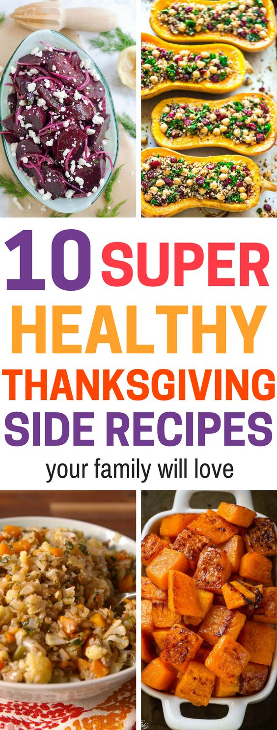 Healthy Thanksgiving Recipes for weightloss. Vegan side dishes #thanksgivingrecipes