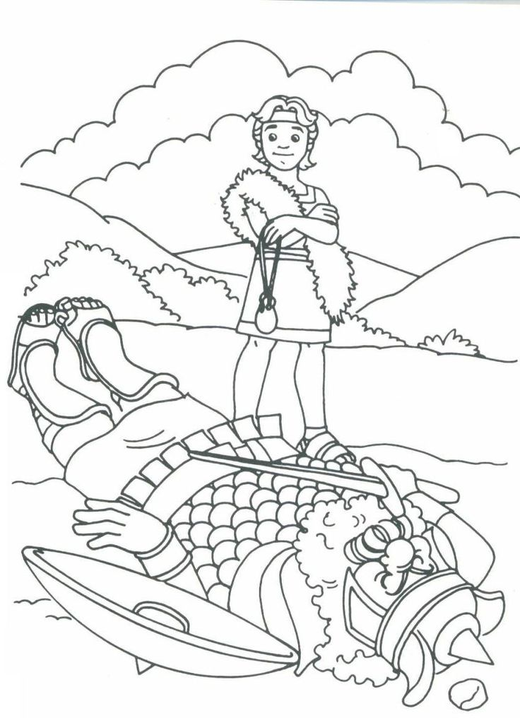 David Goliath II Samuel 17 Bible Coloring Page