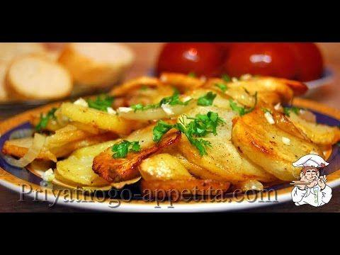 как пожарить вкусно картошку - YouTube