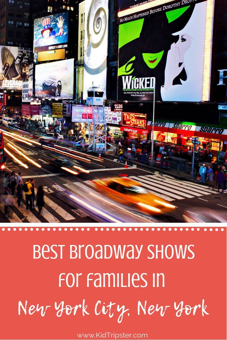 Top Broadway Shows For Families New York City New York City Vacation New York Travel New York City
