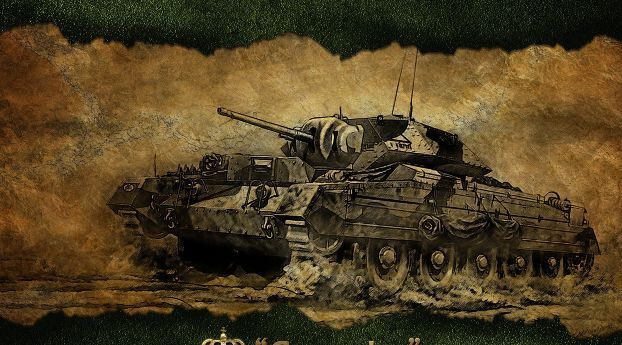 World Of Tanks Crusader Tank