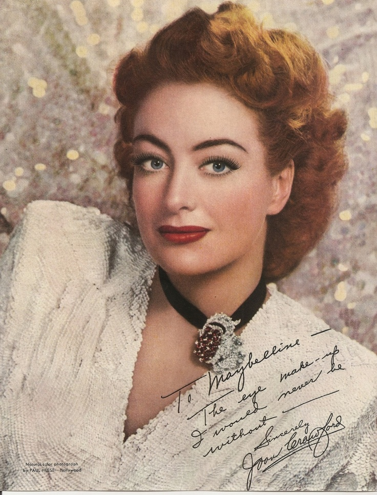 Joan Crawford (3/23/1904-5/10/1977)