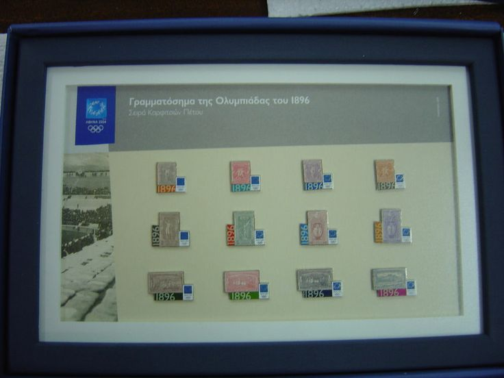 STAMPS OF OLYMPIAD 1896 - ATHENS 2004 OLYMPIC GAMES PINS IN COLLECTIBLE FRAME