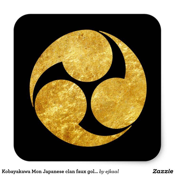 Kobayakawa Mon Japanese clan faux gold on black Square Sticker