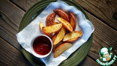 Жареный картофель за 10 минут (микроволновка, сковорода)