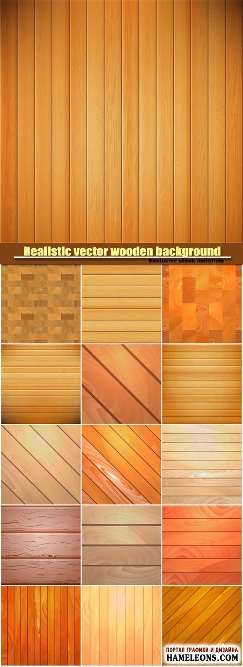 Деревянные фоны - шаблоны для дизайна в векторе | Realistic vector wooden background, template for design