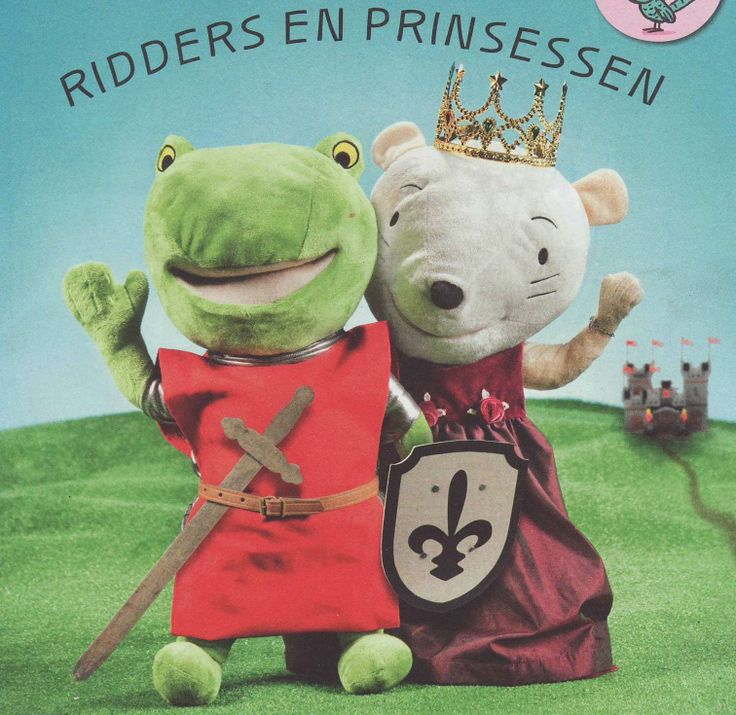 Ridder Cezar, prinses Nellie